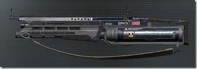 EPM3_menu_icon_AW