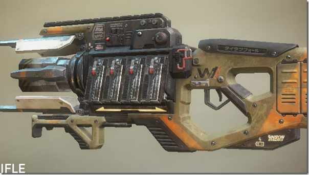 tf2 charge rifle status