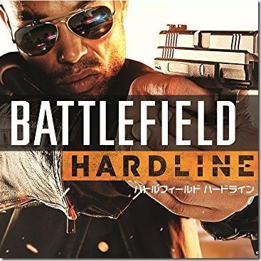 BFH Pack