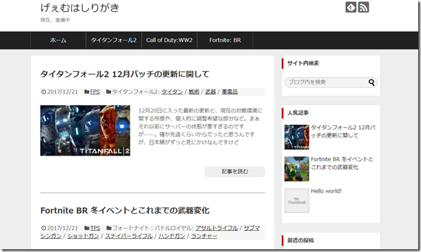 new-site-top