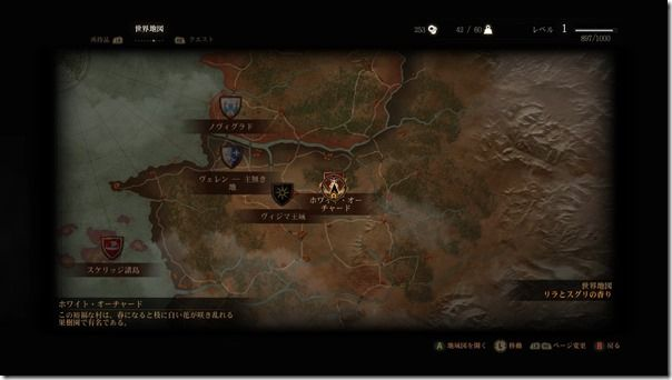 The Witcher 3 06.04.2015 - 04.01.26.37.DVR.mp4_snapshot_08.24_[2015.06.08_00.19.11]