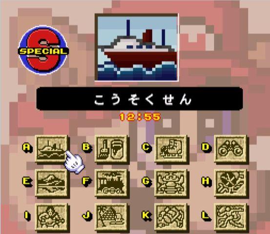 スーパー ピクロス の マリオ