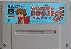 wonder_project_J_01