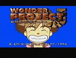 wonder_project_J_02