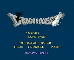 dragonquest1_02