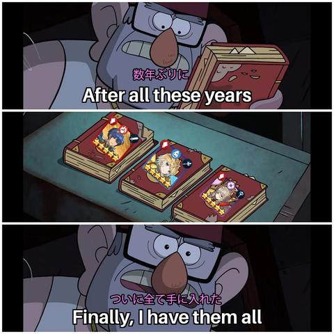 数年ぶりに・・