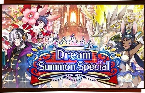 dream summon