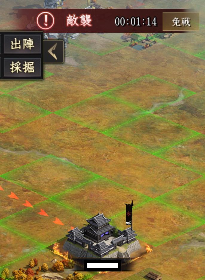 の 如く 砦 獅子 【獅子の如く】 兵士レベルを示すtの話
