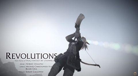 【FF14】AnswersやDragonsong並みに盛り上がるのを期待!4.0メインテーマ「Revolutions」を聴いた感想まとめ