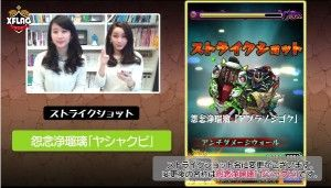 【モンスト】SS威力117万!進化『近松門左衛門』検証動画が公開!魔人キラーMのADWきたぞぉ!