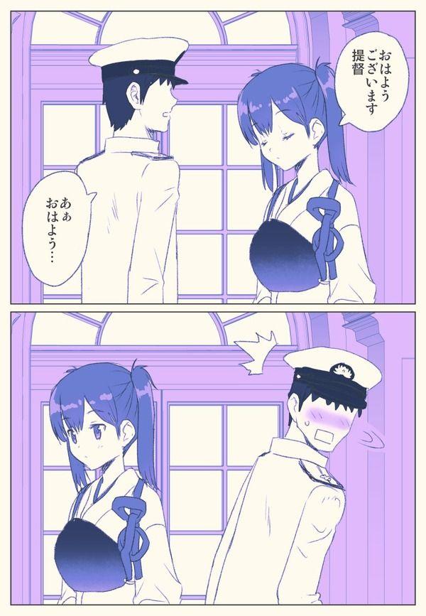【艦これ】いつもとちょっと違う加賀さん 他なごみネタ