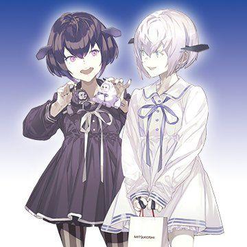 【艦これ】運営アイコン更新!三越modeの深海双子棲姫に!