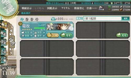 【艦これ】まさか間宮伊良湖が100超える日が来るとは思わなかった