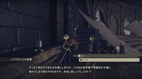 【FF15】ニーアオートマタのDLCにスクエニ松田社長が登場、ミステリーディスクってどうなったんだろう・・・