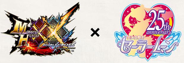 【MHXX】「モンハンダブルクロス」と「セーラームーン」がコラボ!! 「ルナ」になりきれるオトモアイルー武具が登場!