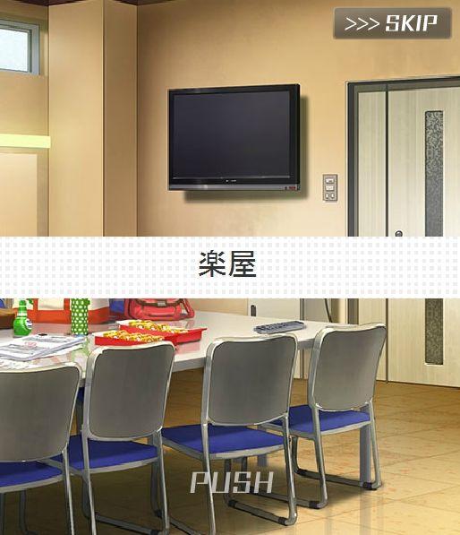 【モバマス】「生デレTV まるっと1日フェスティバル」 安斎都の謎解き事件簿