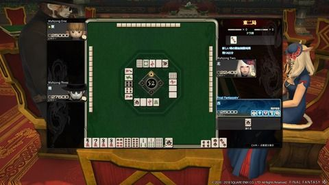 【FF14】ドマ式麻雀レート2000の称号「Mahjong Master」って超レアだよね