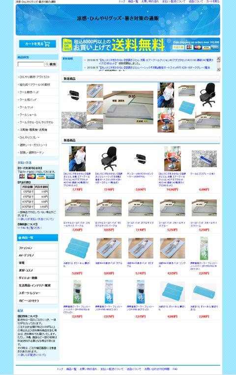 2013-06-16_001636