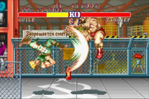 sf2-guile-zangief
