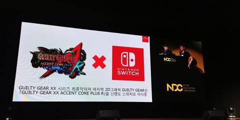 【朗報】Switch版『GUILTY GEAR XX ACCENT CORE PLUS R』発売決定