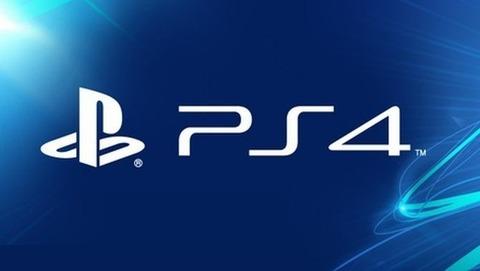 【悲報】PS4さん、モンハン貯金が尽きるw【PS4】