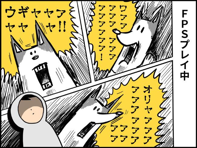 ゲームの犬_ブログ38_3_p