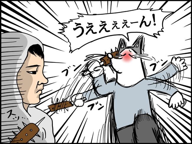 ゲームの犬_ブログ40-3