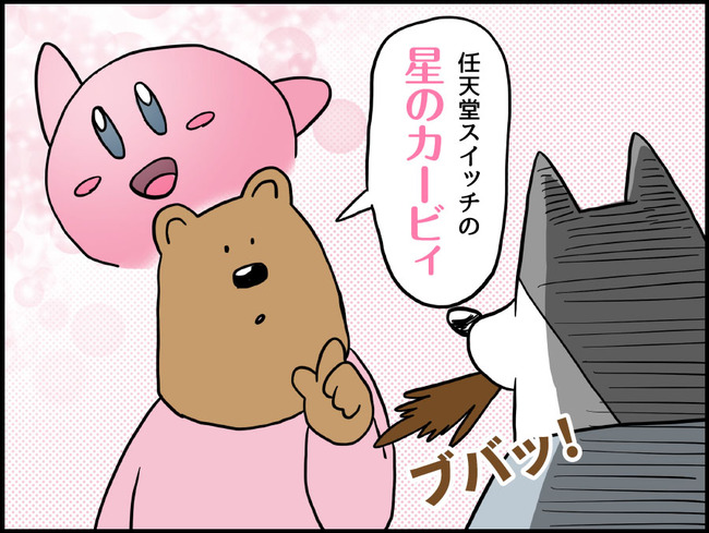 ゲームの犬_ブログ31_3_p