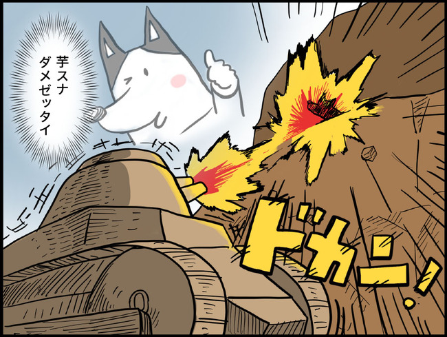 ゲームの犬_ブログ12_4_p