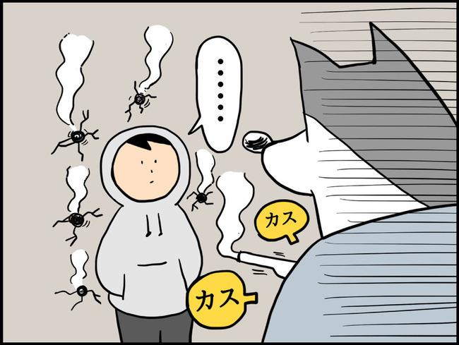 ゲームの犬_ブログ40-2