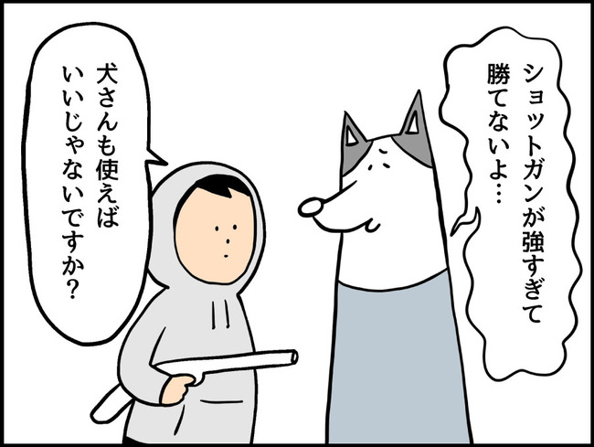 ゲームの犬_ブログ41-1