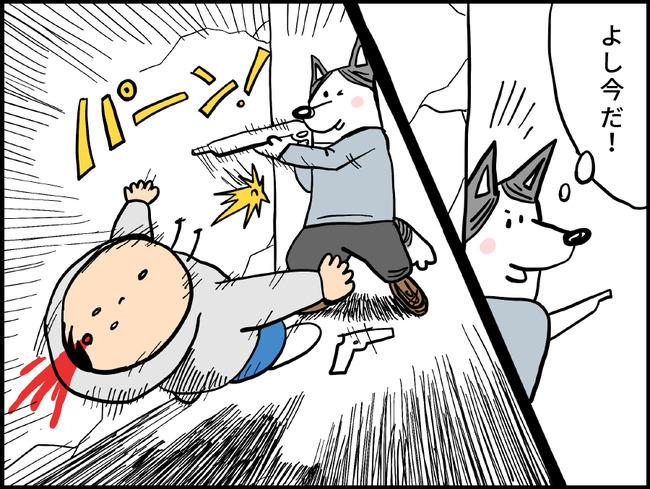 ゲームの犬_ブログ10-2_p