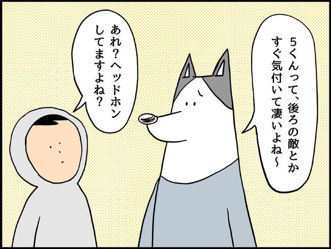 ゲームの犬_ブログ38_1_p