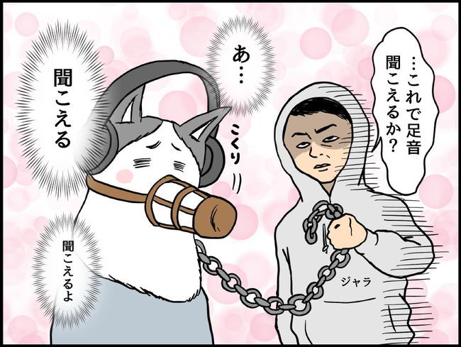 ゲームの犬_ブログ38_4_p