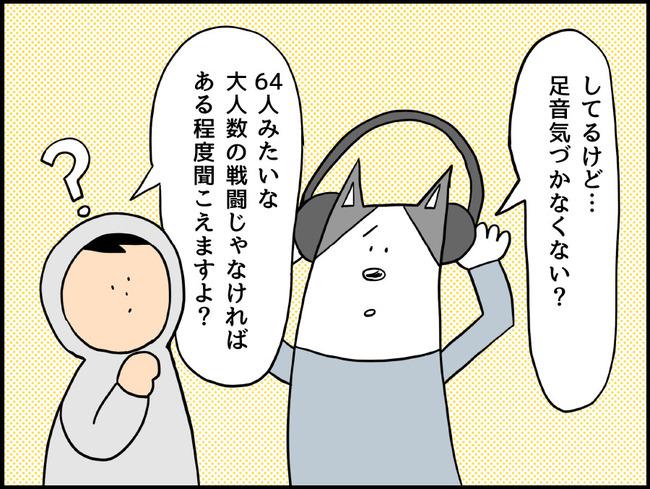 ゲームの犬_ブログ38_2_p