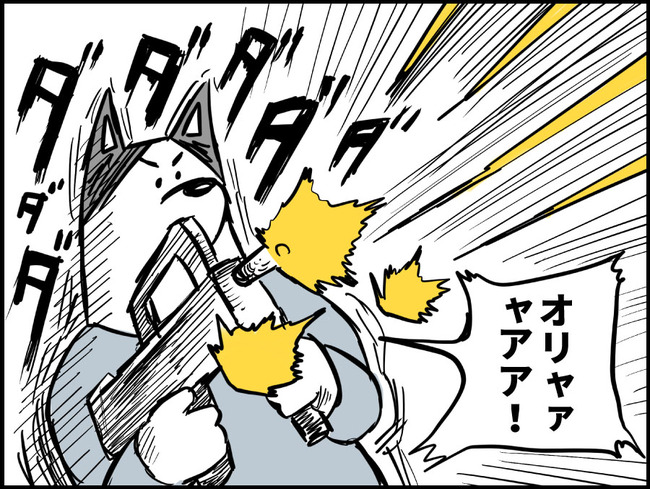 ゲームの犬_ブログ44-3