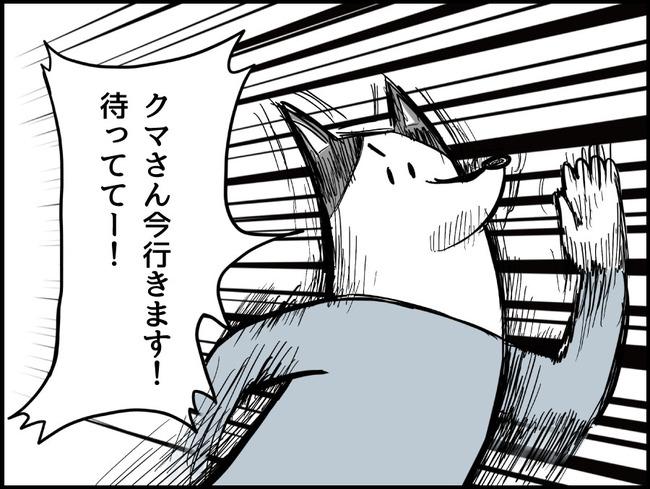 ゲームの犬_ブログ42-2