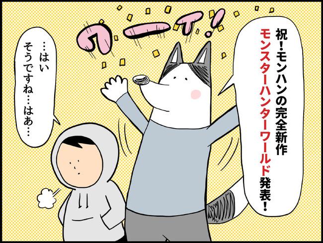 ゲームの犬_ブログ33_1_p
