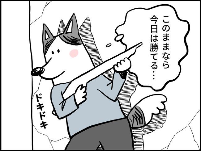 ゲームの犬_ブログ10-1_p