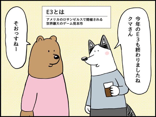 ゲームの犬_ブログ31_1_p