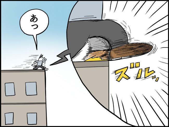 ゲームの犬_ブログ42-3