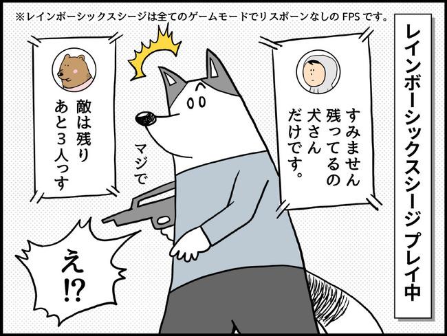 ゲームの犬_ブログ39_1_p