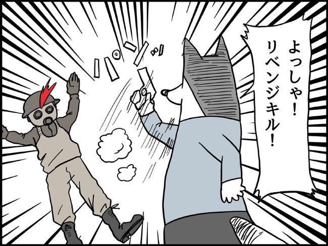 ゲームの犬_ブログ37_2_p