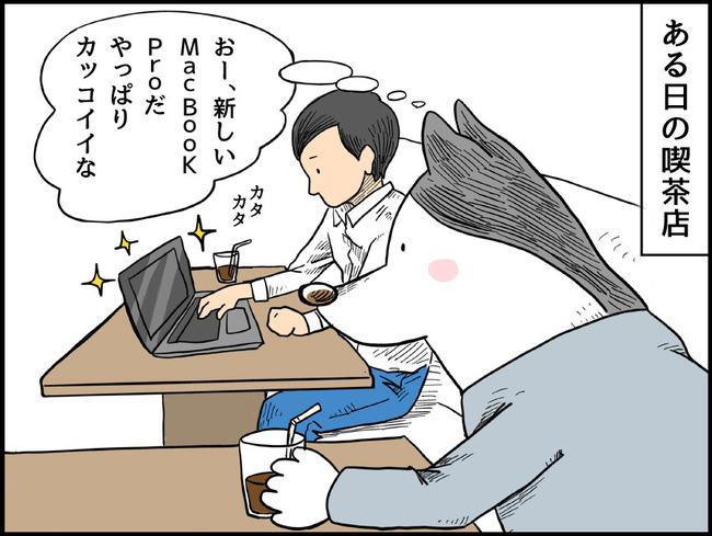 ゲームの犬_ブログ30_1_p