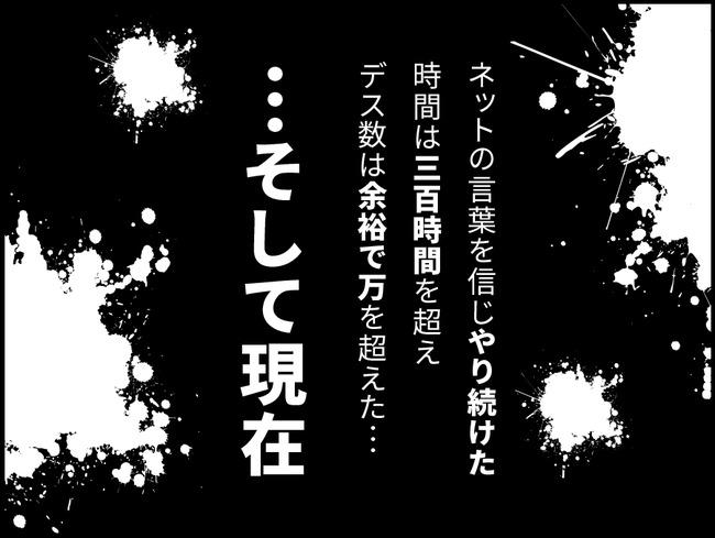 ゲームの犬_ブログ02-3