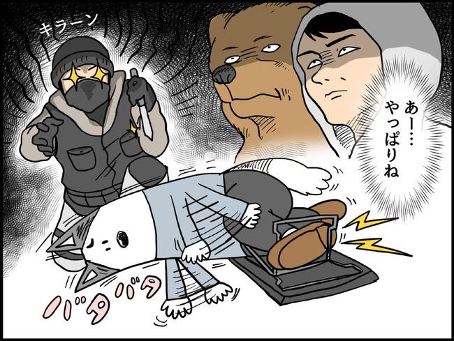ゲームの犬_ブログ39_4_p