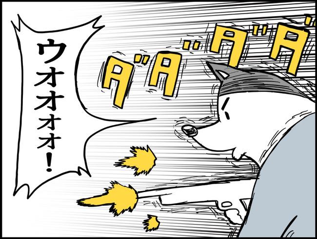 ゲームの犬_ブログ40-1