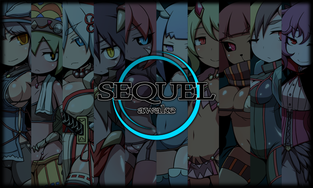 ■SEQUEL awake:進捗報告4+α