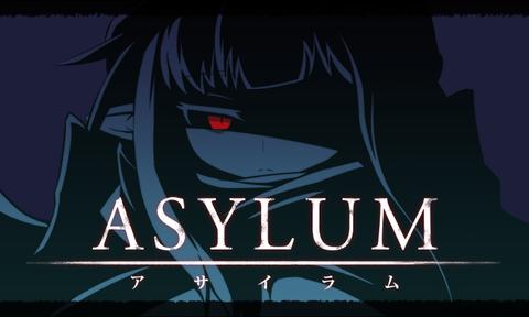 ■新作『ASYLUM / アサイラム』制作中です