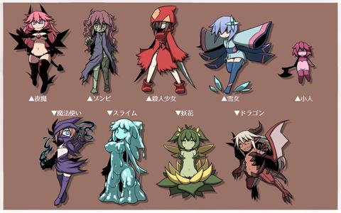 enemygirls